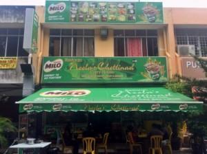 Banana leaf restaurant melaka