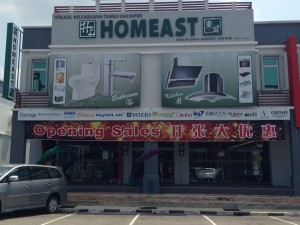 Homeast Cheng