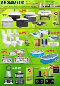 homeast raya promotion 2015