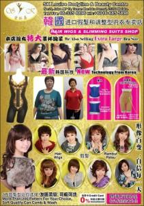 Korean Hair wig promo
