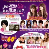 Promotion hair wig malaysia