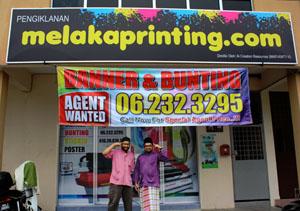 Melaka Printing