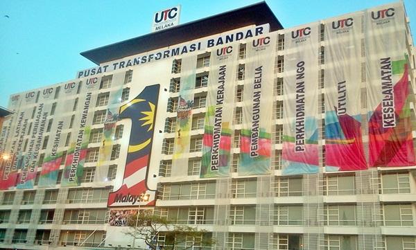UTC Pusat Transformasi Bandar Melaka