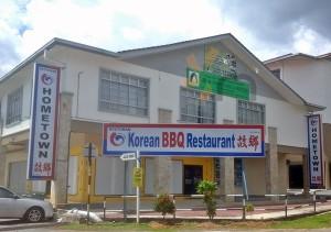 Korean BBq food restaurant