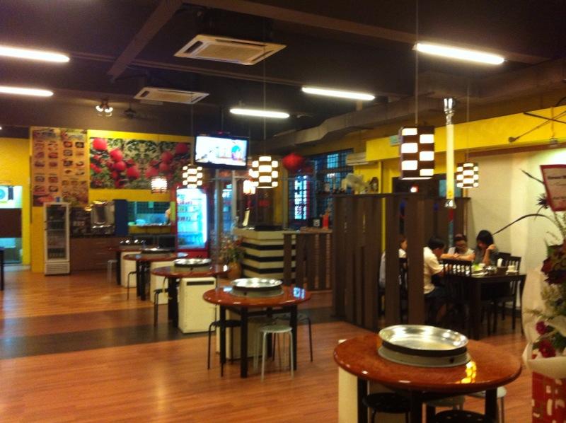 Hometown Korean Bbq Restaurant Korea Cuisine Malaysia