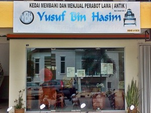 Yusuf Antik Showroom