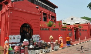 Islamic Museum Melaka