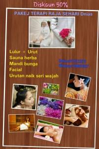 PhotoGrid_1391186876265