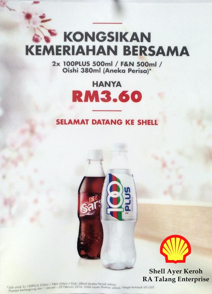 Shell Station Melaka