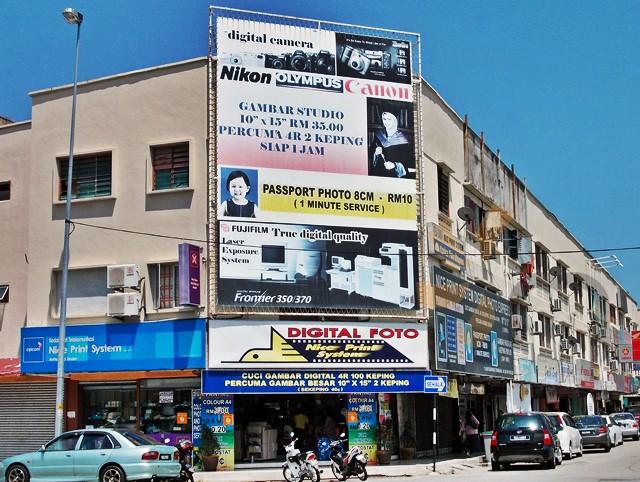Nice Print Digital Photo   Gambar Passport   Gambar Studio - Melaka