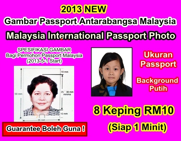 gambar passport backgroud putih 2013cc