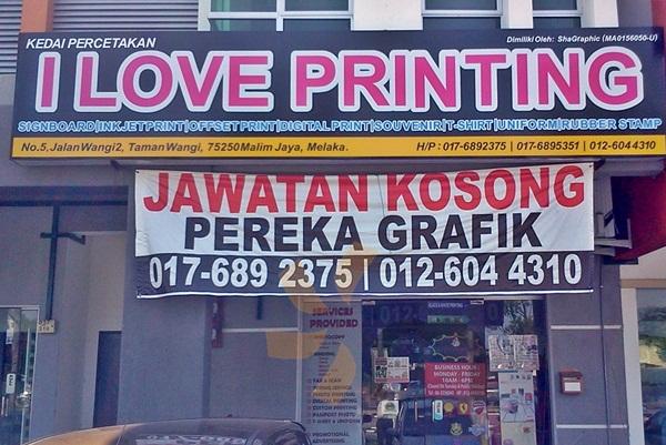 I Love Printing