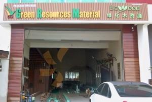 Composite Wood_GRM_Malaysia