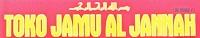 Toko Jamu Al Jannah