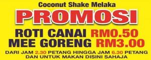 Melaka Coconut Shake Promotion