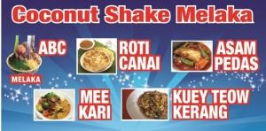 melaka coconut shake menu special