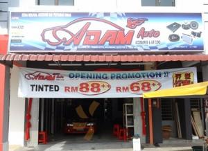 Adam Auto Air Cond Melaka