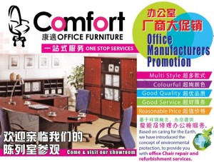 Office furniture melaka