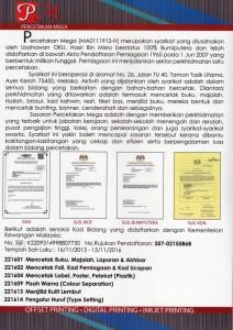 PM print 1