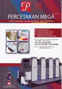 PM print