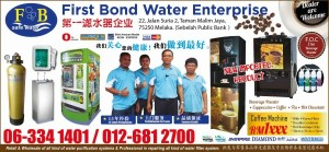 first bond water vol8