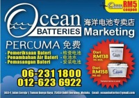 ocean battery