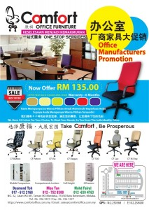 office char promo comfort office 15