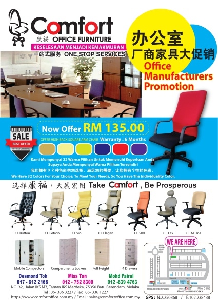 Comfort Office Furniture Office Chair Melaka Table Top