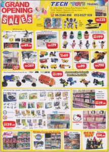 tech toys promo