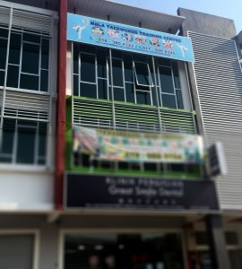 MTTC taekwondo training center ayer keroh