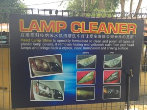 car lamp polish cleaner