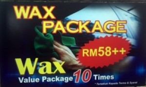 wax car promotion