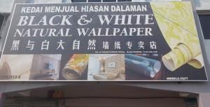 BW Wallpaper Melaka Shop