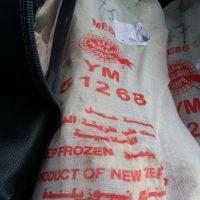 NZ frozen lamb supply malaysia