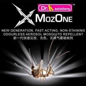 MozOne Mosquito repellent