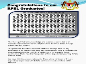 skill diploma