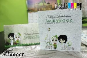 wedding card printing MC2