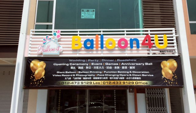 Balloon 4U | Helium Balloon | Events | Party Clown - Balloon