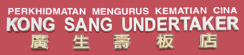 Kong Sang Undertaker | Funeral Services